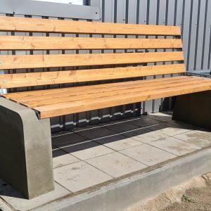 Скамейка парковая SB-13