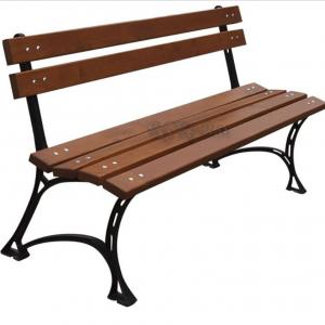 Скамейка парковая MC-3